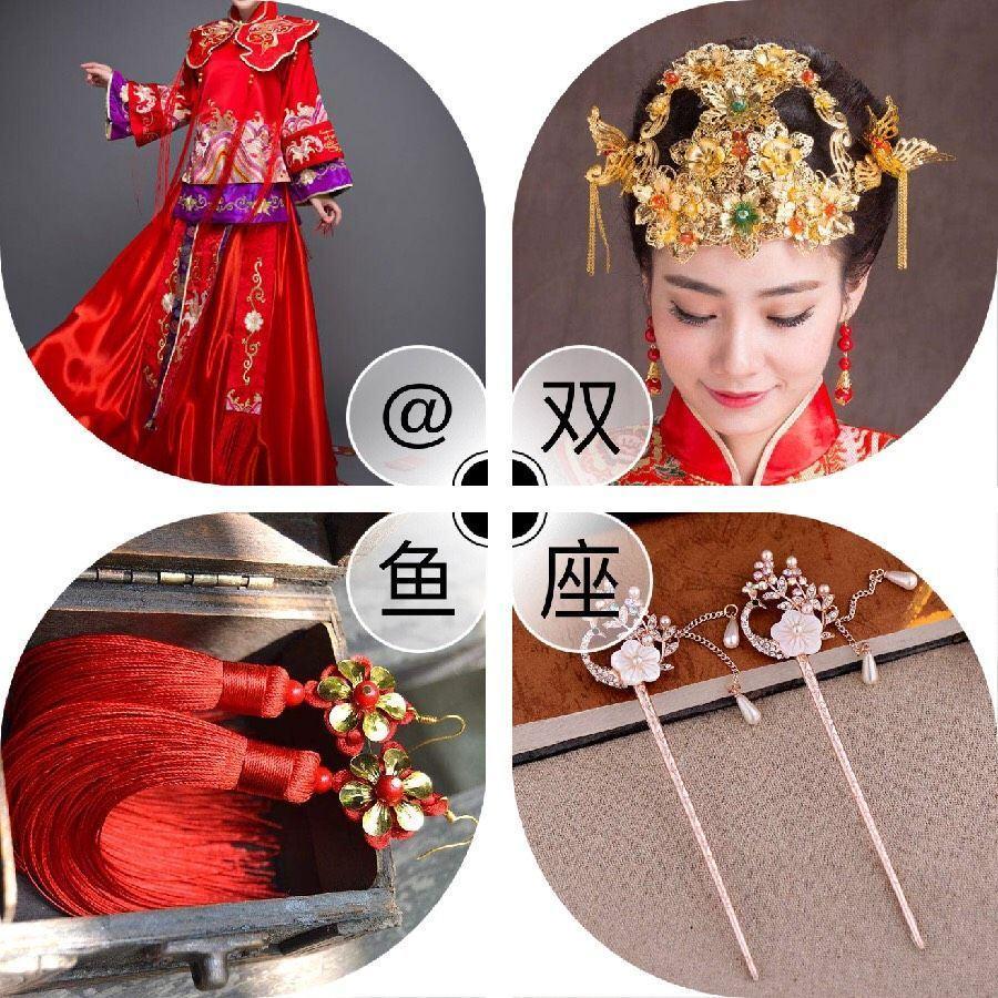 十二星座专属中式婚纱,发型,耳环,发簪