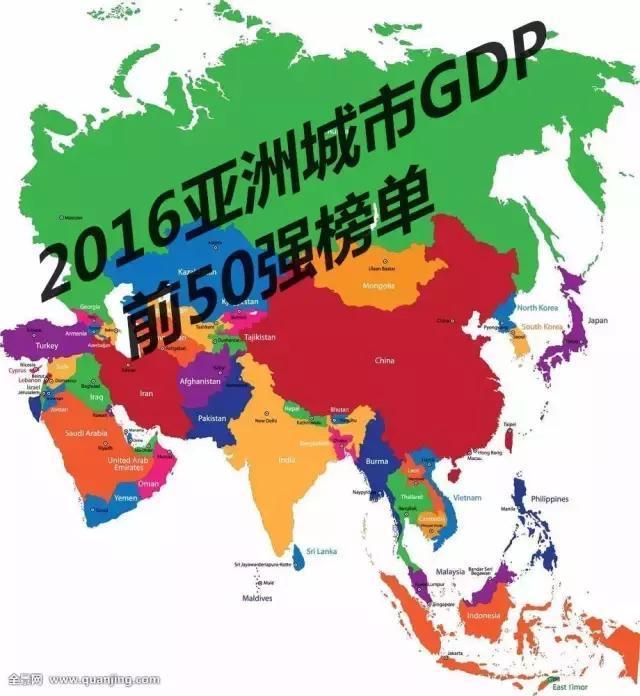 东亚gdp_中国股市靠什么支撑