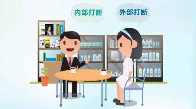 美容知识进入搜狐快站 http://huochujingcai.图片