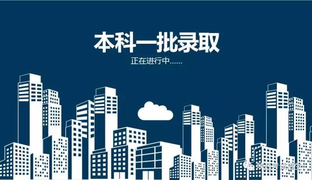 湖南省本科一批投档线出炉 清华、北大位居文理科榜首