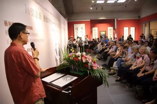 回望沧桑 感怀时代——李可染诞辰110周年纪念特展隆重举行