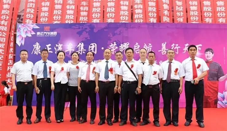 热烈祝贺康正汽车超市全国连锁武安店盛大开业