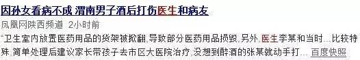 广东10大苦逼职业排行榜,看看你排第几!!