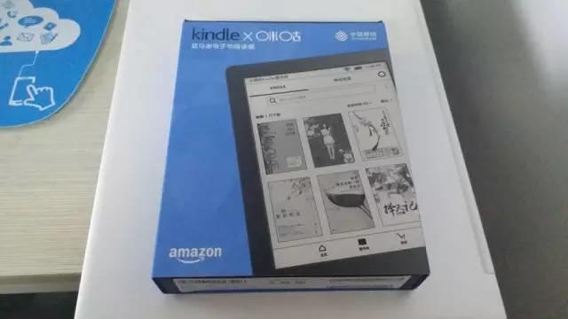 告别选择恐惧症:Kindle X咪咕电子书阅读器体验