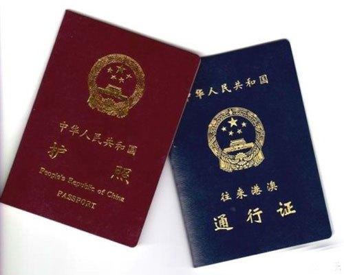 答疑:签证13问,你需要知道的都在这里了!