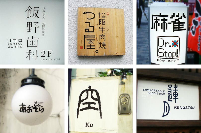 几个妙招参考教你如何设计纯文字logo