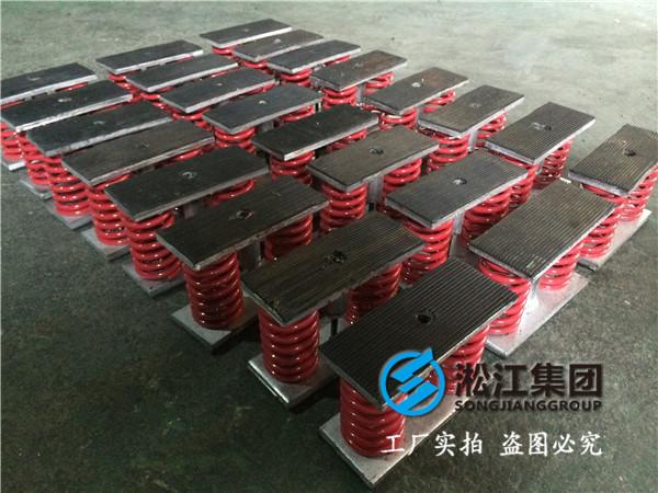 js型弹簧减震器采用内置钢板的橡胶基座,不仅增加了产品的减震效果