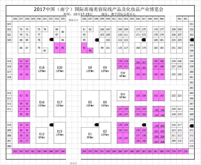广西展览馆平面图