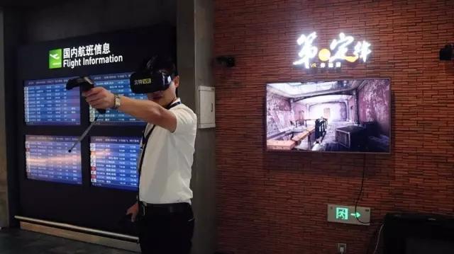厦门机场T4航站楼候机室的第一定律VR科技之惑