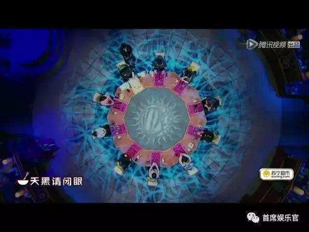 """腾讯视频饭局2回归带你""""边吃边聊边杀""""_七星彩走势图带连线的"""