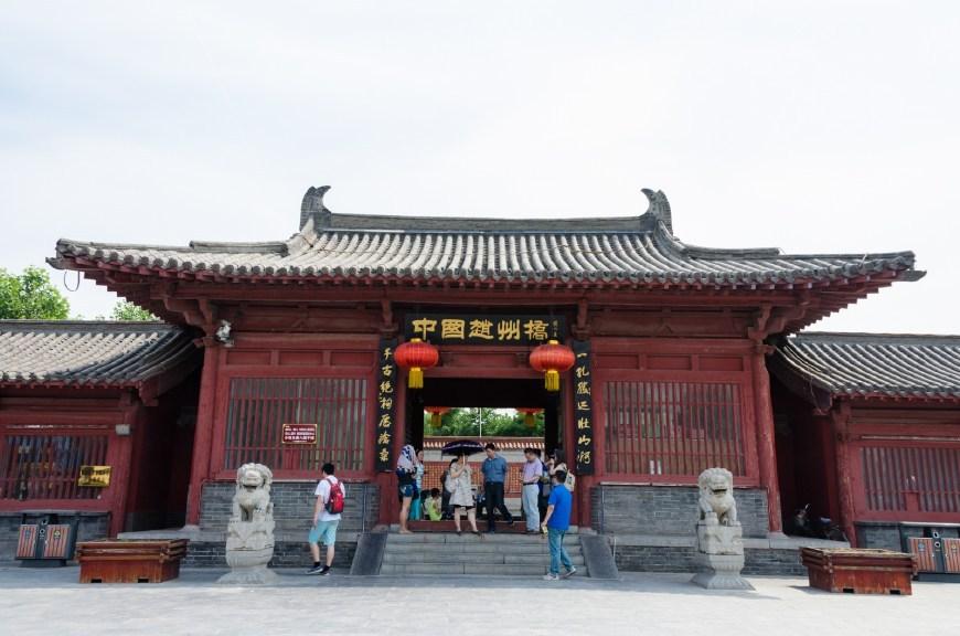 中国最早的石拱桥,比欧洲早1200多年至今仍在使用