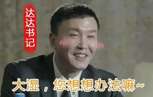 广州中轴线风水特辑(二)天河区救世主:中信广场插图(10)