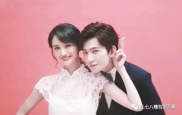 郑爽,刘亦菲和杨洋的婚纱照,你觉得谁更搭