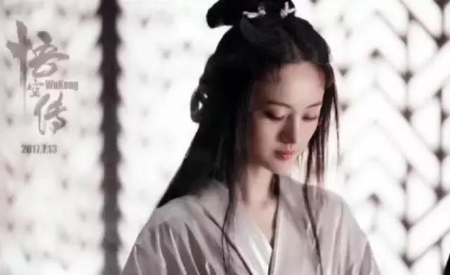 电影《悟空传》剧照