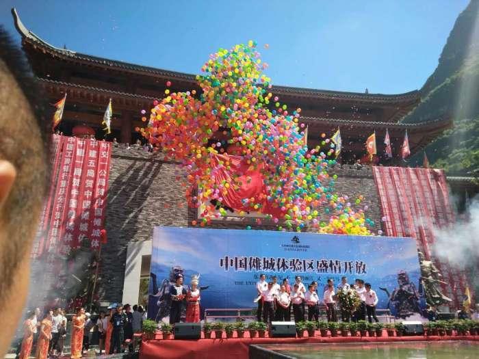 北纬30度中国傩城-今日揭开神秘面纱