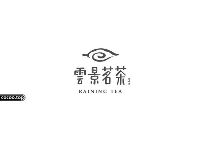 汉字元素 在设计中的美感