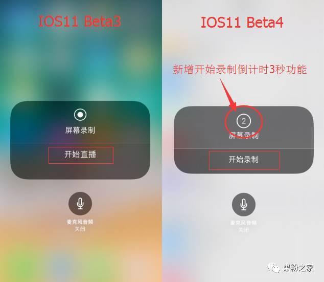双击HOME键是不是调出多任务界面的.   虽然iOS11 Beta4中依旧存