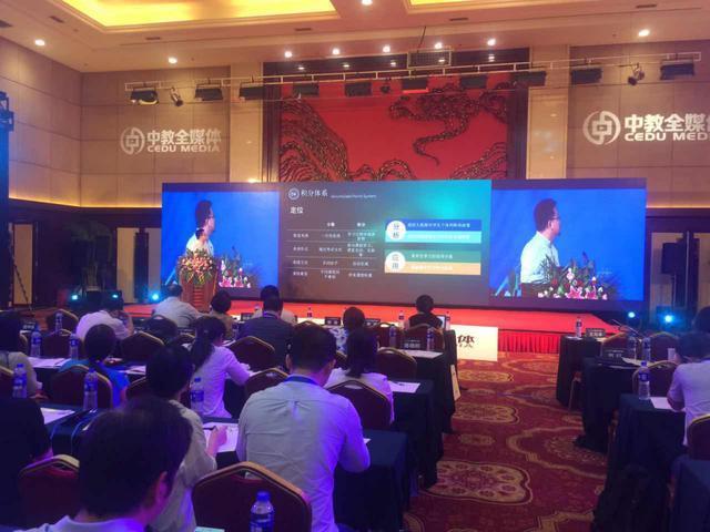 """阔知受邀2017中国MOOC大会,提出""""智慧课堂""""高校MOOC教学模式"""