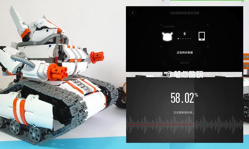 益智烧脑,趣比乐高:米兔积木机器人履带机甲体验