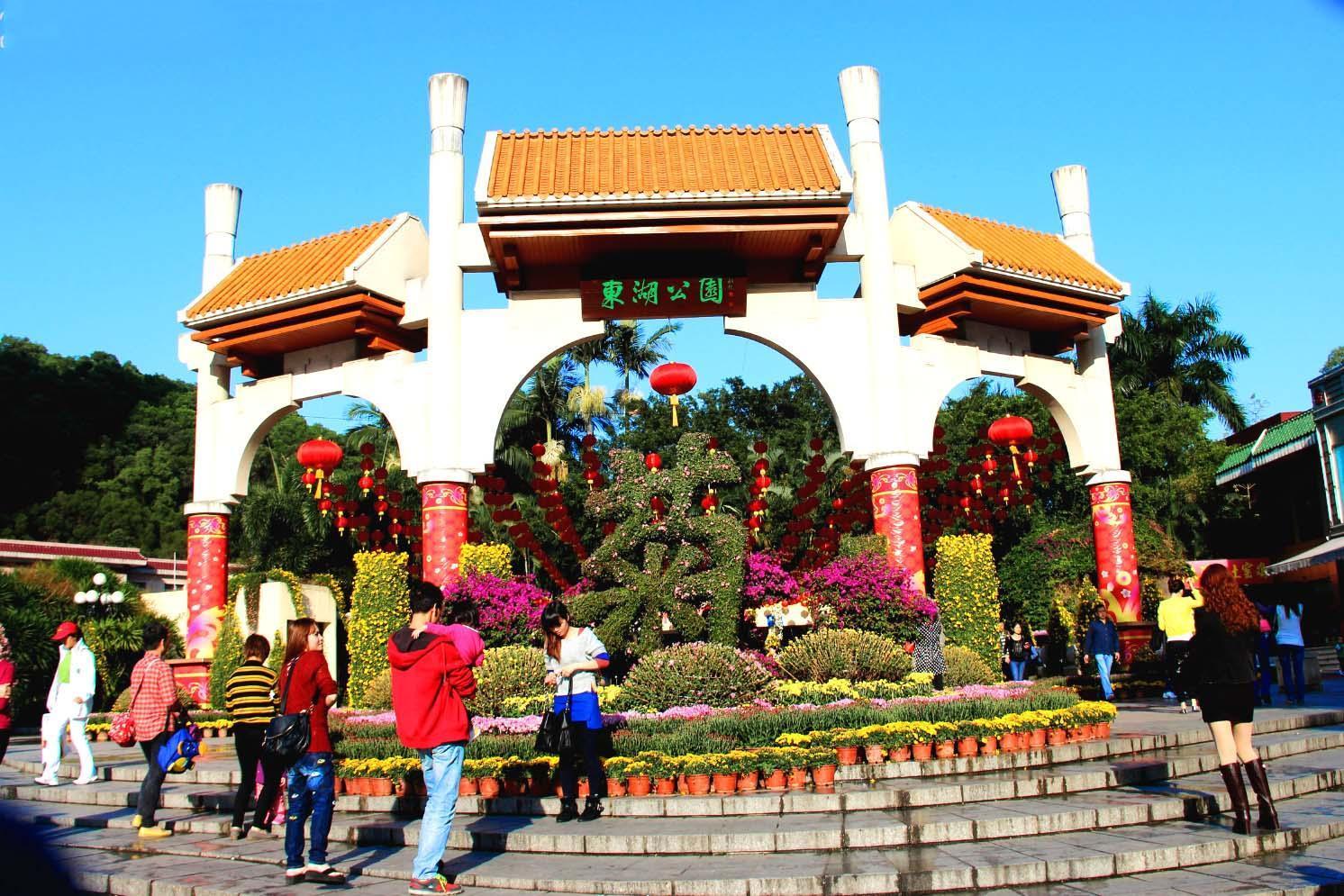 深圳东湖公园在_攻略/深圳12个免费又好玩的地方