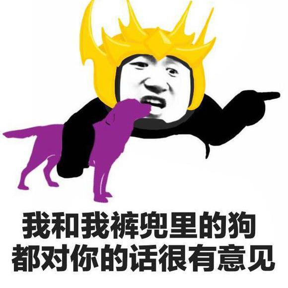 王者荣耀杨戬超可爱q版动漫头像大全_搜狐游戏_搜狐网
