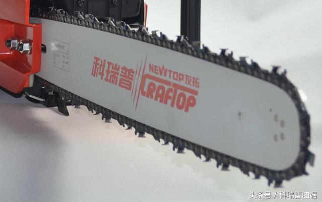 油锯导板价格及油锯导板图片——河南温居割草机网站