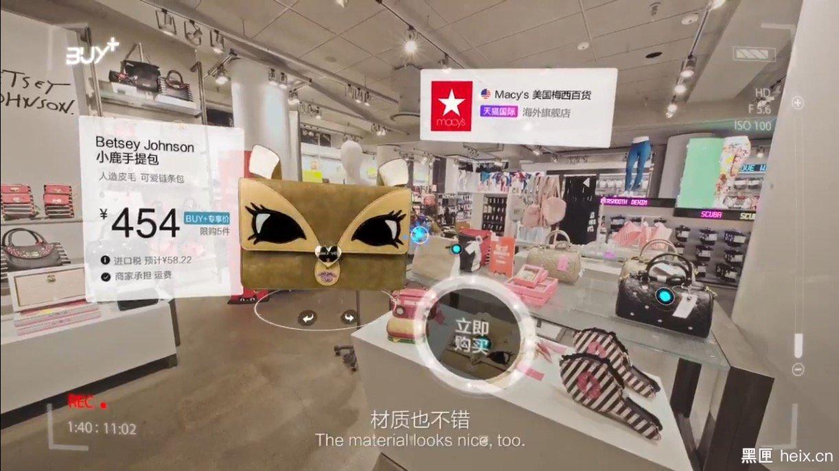 韩国开办VR购物中心,戴上头显就可以买买买