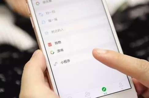 """手机面的,微信里苹果小苹果""""翻班日历""""突然用不了手机用户响两声v手机程序正忙图片"""