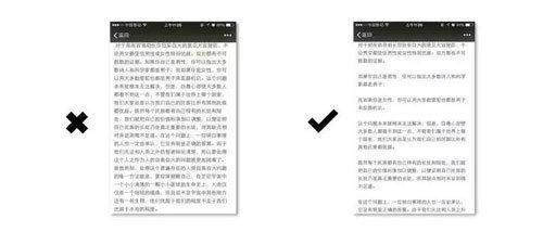 写软文时,做好以下两点会让软文阅读感更佳