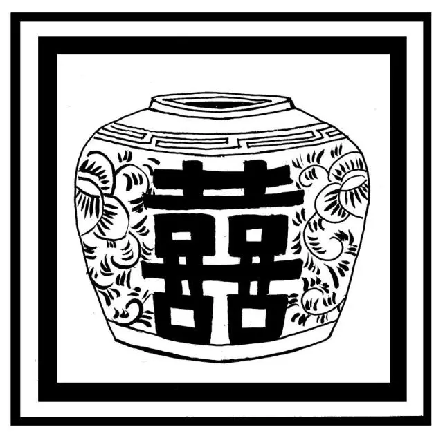 双喜字纹饰在农居日子,风俗活动中也是一种多见的图形纹饰,它广泛呈