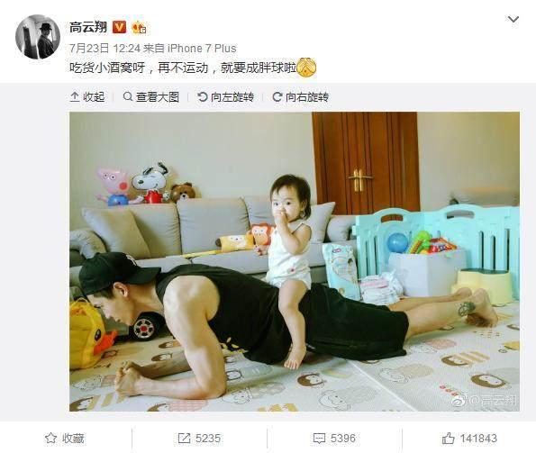 昆凌微博是什么_微博上为什么突然很多明星给帮宝适做广告?