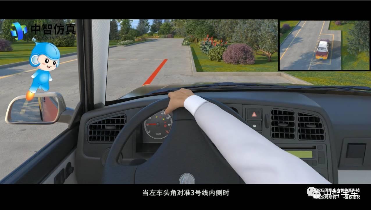 注意:停车后可以不回正方向、不回空挡、不拉手刹。 出位: 开始出库,挂1档,打左转向灯,使得车辆平稳起步。 当看到引擎盖左前角对准1号边缘线时,回正方向,继续前行。 当引擎盖中心点对准1号线时,方向盘向右打一圈。