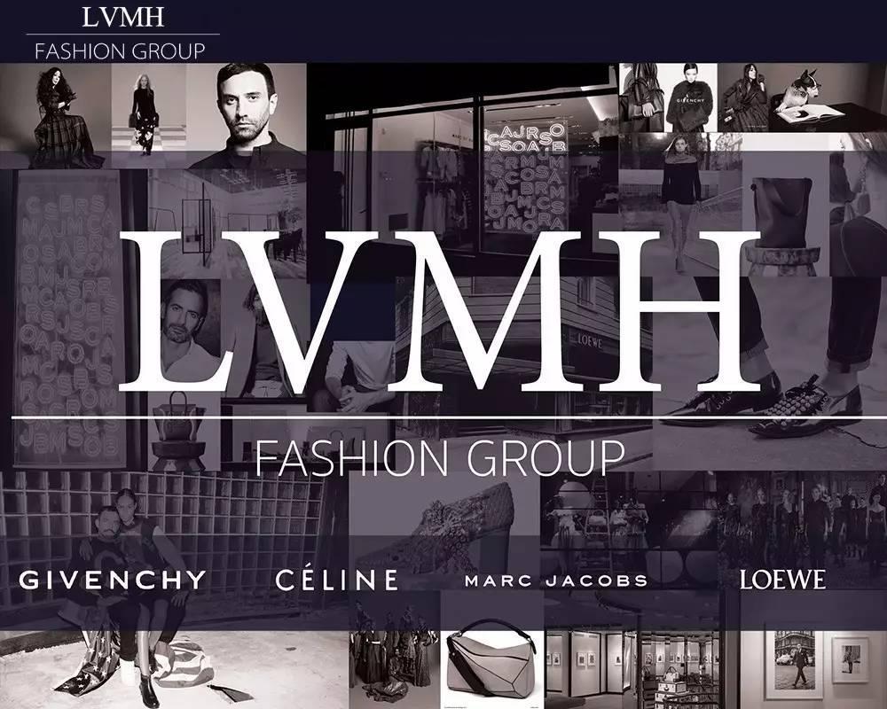 奢侈品牌还在犹豫做电商 天猫集齐LVMH五大事业部