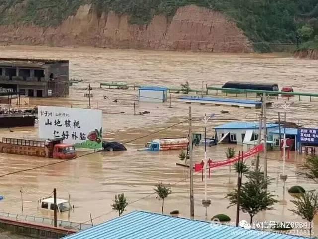 陕西榆林子洲县7.26特大洪灾图片