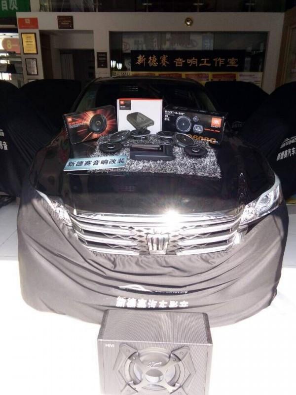 淄博丰田皇冠汽车音响改装JBL 震撼登场高清图片