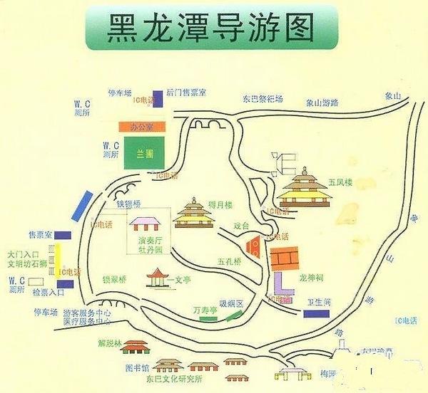 丽江手绘地图  美食