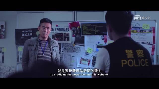 中字无码番�_港式警匪片《扫黄》首次无码还原扫黄现场