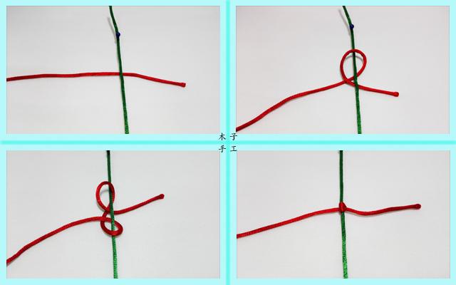 超详细的斜卷结编法图解