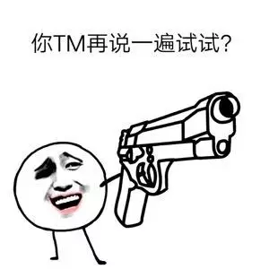 biaoqing110),每天分享各种斗图表情包,蘑菇头表情,金馆长表情包,最