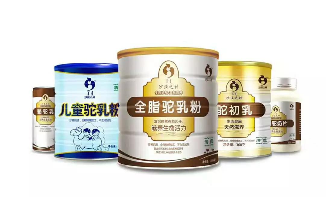 欧美片下垂奶_沙漠之神骆驼奶目前推出产品:骆驼乳系列,驼乳粉系列,驼奶片系列.