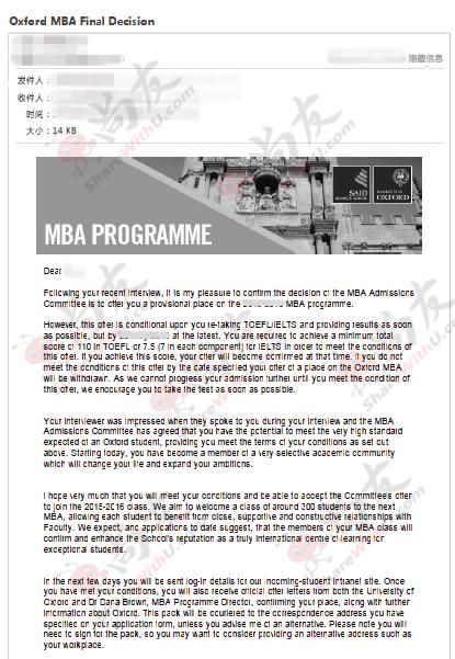 GMAT 740,IELTS 8.0 获得牛津大学offer!