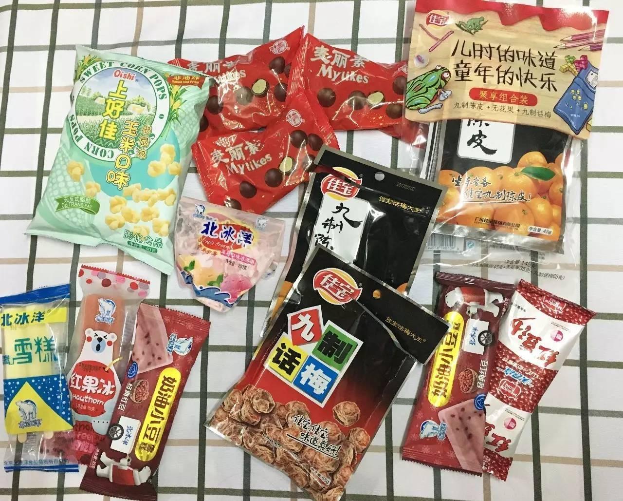 回归的袋儿淋,200块的零食礼包,8090的童年回忆图片