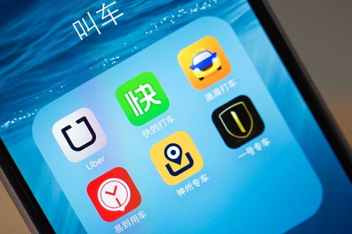 8位接单司机6位非京籍 5月21日,北京网约车新政在结束5个月过渡期后