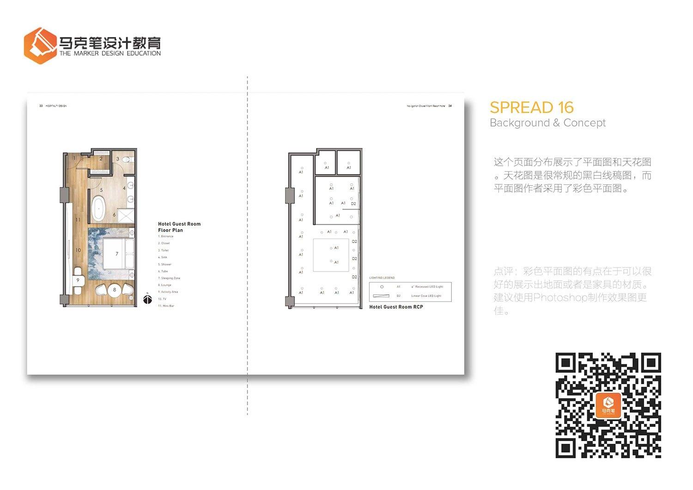室内设计作品集案例解析(二)上海品牌室内设计公司招聘图片