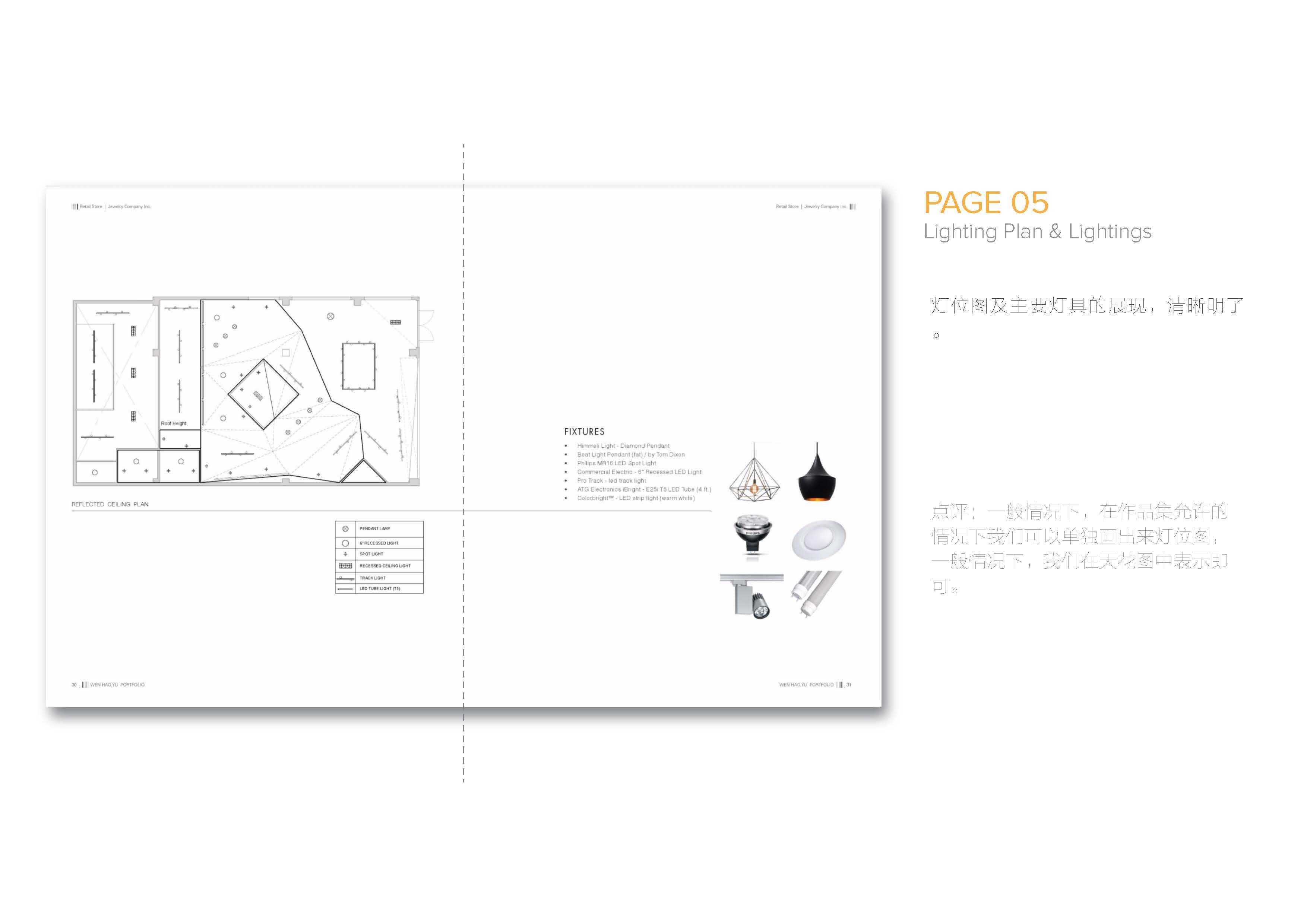 室内设计作品集玉雕解析美女案例设计图图片