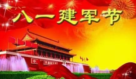 """习近平主席在庆祝中国人民解放军建军90周年阅兵讲话时说:""""我坚信"""