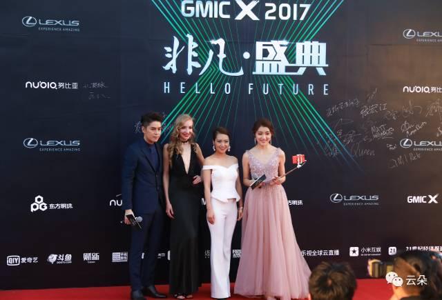 2017非凡盛典——云朵《飞天》_搜狐娱乐_搜狐网