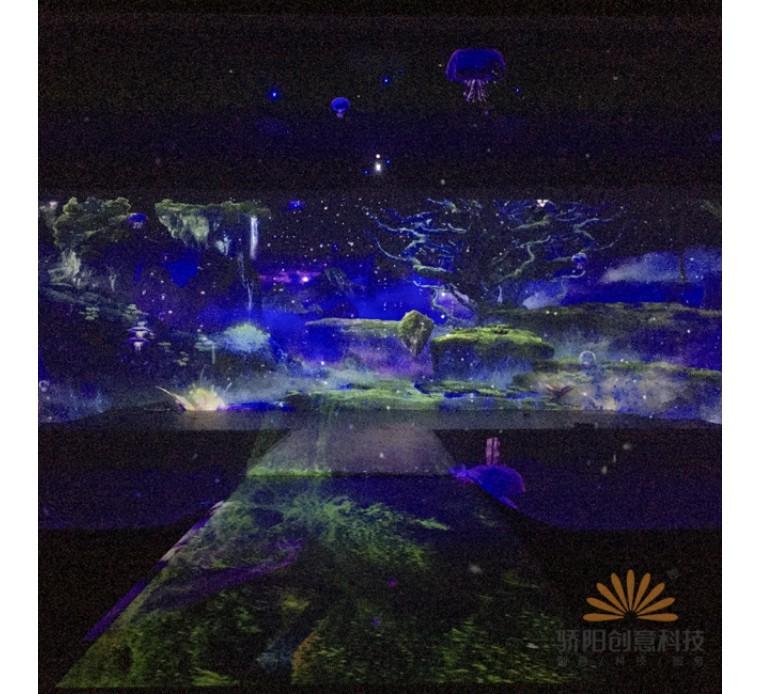 全息动图素材水母图片