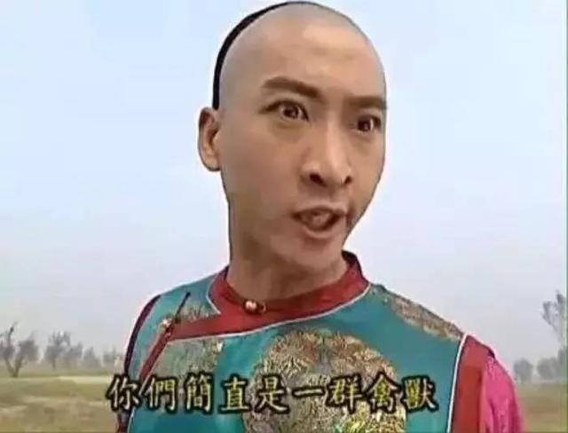 亚洲表情包三巨头_就连颠覆亚洲表情包三巨头