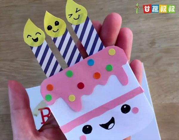 儿童手工diy制作:漂亮生日蛋糕小书签 附视频